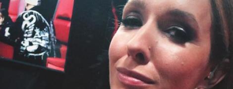 Без макіяжу і з чоловіком: Катя Осадча поділилася новим селфі