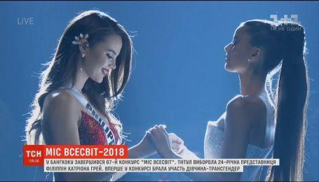 """Філіппіни вчетверте здобули перемогу на конкурсі """"Міс Всесвіт"""""""