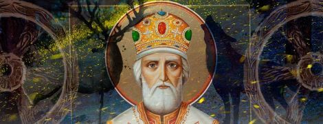 Правда про святого Миколая: дике полювання, Велес і олені