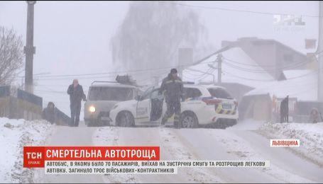 """Пострадавшие в ДТП на трассе """"Львов-Краковец"""" перенесли первые операции"""