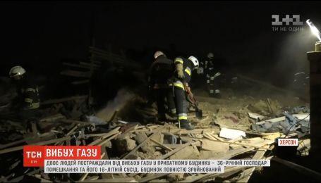 Двоє людей постраждали від вибуху газу у Херсоні