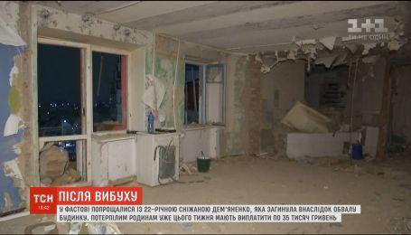 Жители разрушенных квартир в доме Фастова пытаются спасти самые ценные вещи