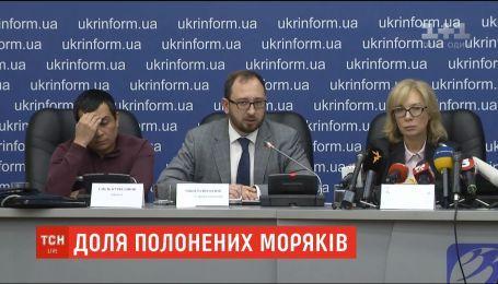 Украинских пленных моряков будут защищать 34 адвоката из Москвы и Крыма