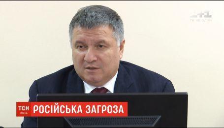Арсен Аваков проверил работу пограничников и полиции на Донбассе