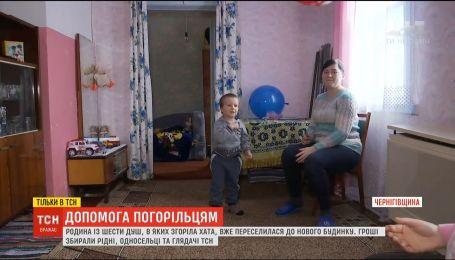 Неравнодушные собрали деньги на новый дом для семьи погорельцев