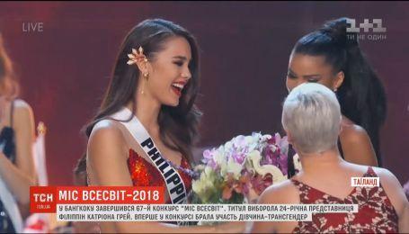 Першою красунею світу обрали телеведучу та волонтера з Філіппін