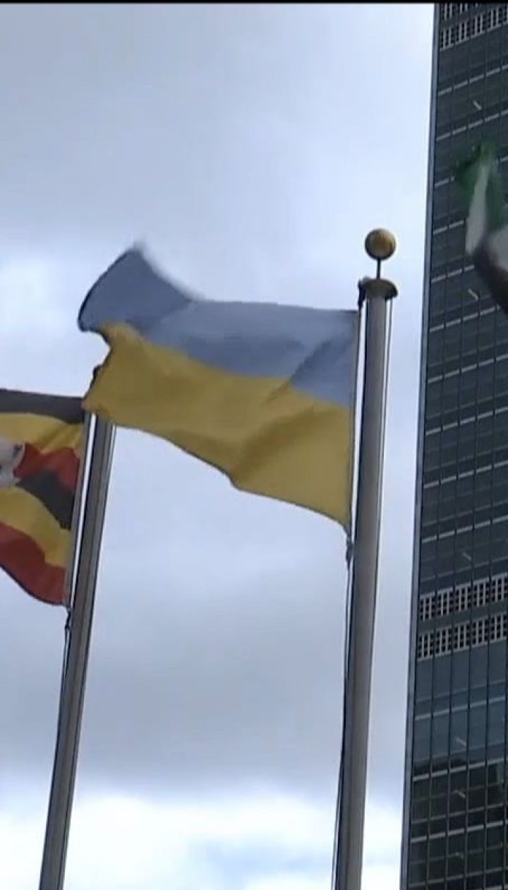 В Генассамблее ООН обсуждают резолюцию об увеличении военной силы в Крыму