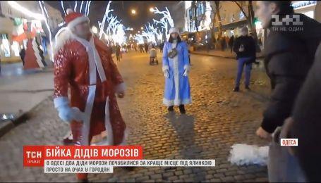 Деды морозы подрались в Одессе на глазах у горожан