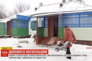 На Черниговщине большой семье погорельцев за неделю собрали 140 тыс. грн на новый дом