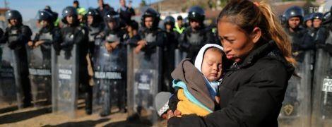 Генассамблея ООН окончательно одобрила миграционный пакт