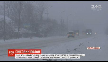 Синоптики предупреждают о снеголавинной опасности в высокогорье Карпат