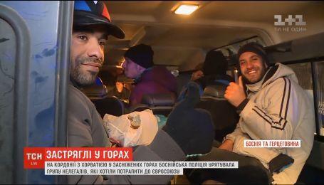 Полиция Боснии спасла группу нелегалов, которые заблудились в заснеженных горах