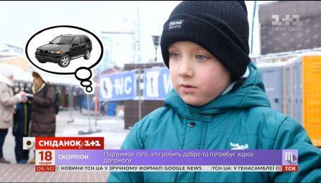 Що мріють українці побачити під ялинкою