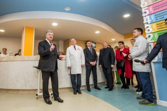 Петро Порошенко назвав Центр матері та дитини ім. Руднєва в Дніпрі кращим в Україні