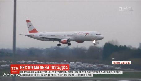 Два самолета совершили экстремальную посадку в аэропорту Манчестера