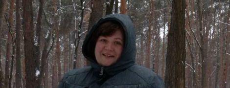 Оксана просить допомоги, щоб здолати хворобу