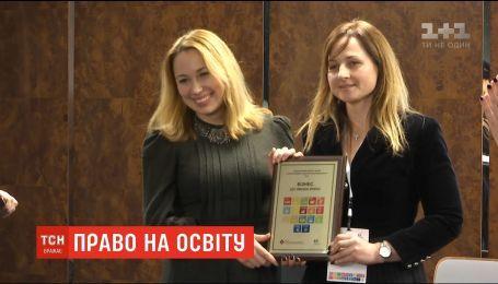 """Проект """"Право на образование"""" получил награду на конкурсе по корпоративной социальной ответственности"""