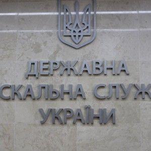 Кабмін розділив ДФС на податкову і митну служби