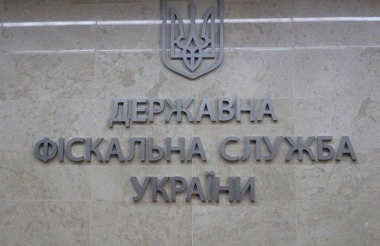 Розділення ДФС: Кабмін схвалив положення про митну та податкову служби