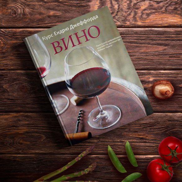 Книжки, для блогів_3