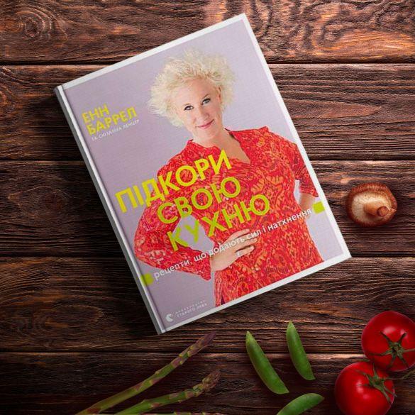 Книжки, для блогів_5