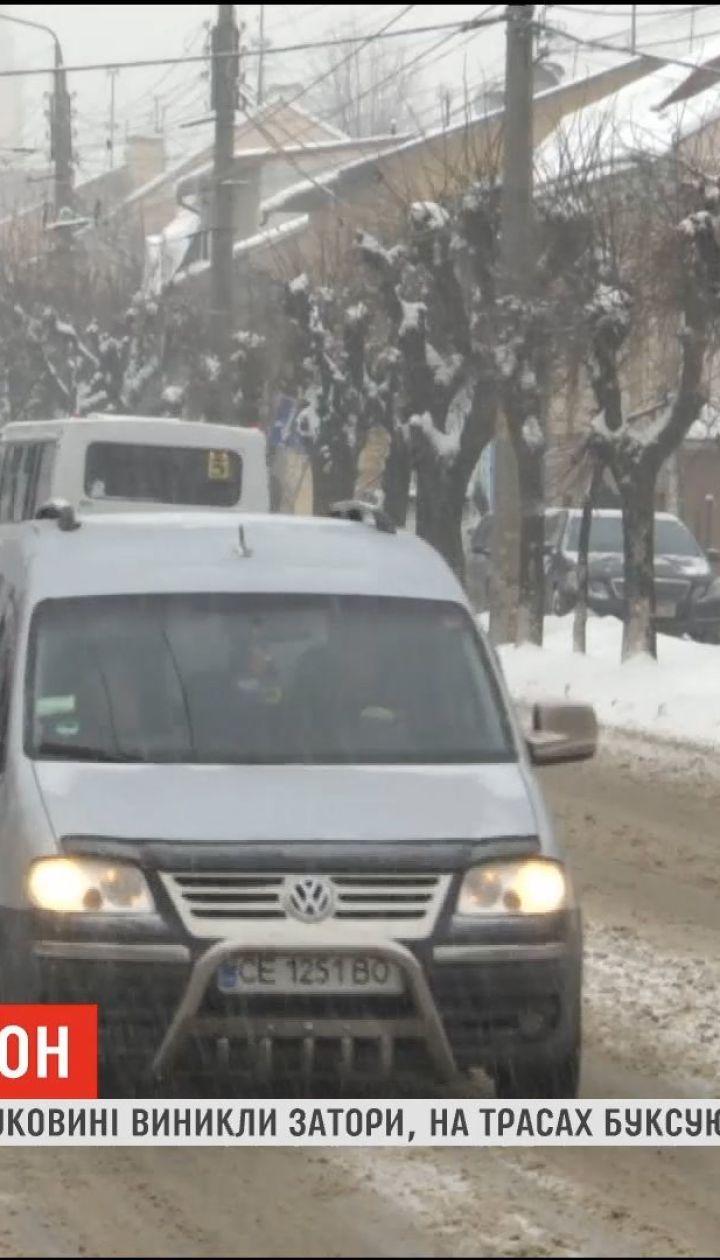 Прихоти непогоды: водителей предупреждают об ухудшении состояния дорог из-за снегопада