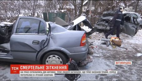 Лобовое столкновение: три человека погибли в ДТП на Житомирщине