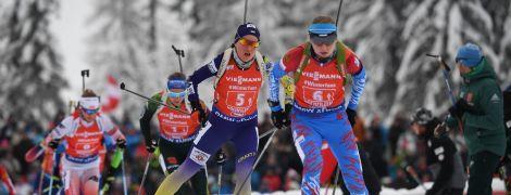 Стали известны составы сборной Украины на третий этап Кубка мира по биатлону