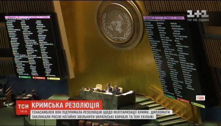 Уже десять украинских моряков заявили, что считают себя военнопленными