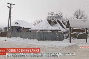 Жителям зруйнованих будинків після вибуху на ічнянських складах досі не придбали обіцяне житло