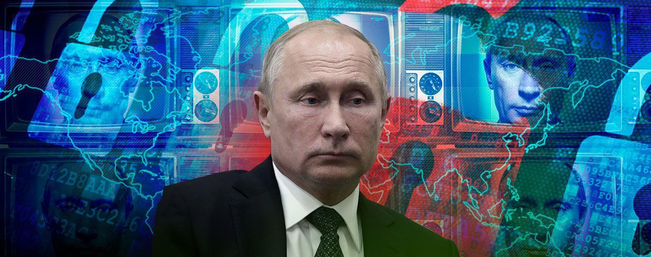Обида Путина