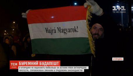 В Венгрии не стихают антиправительственные протесты