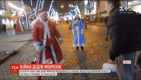 В Одессе оштрафуют Дедов Морозов, которые подрались за место под елкой
