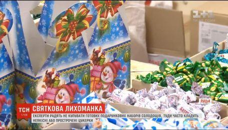 Експерти розповіли, як обирати солодкий новорічний подарунок