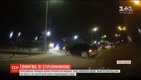 Погоня со стрельбой: на трассе Киев-Чоп водитель-беглец устроил гонки с полицией