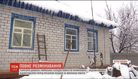 Пострадавшие от взрыва ичнянского склада до сих пор не перебрались в новые дома