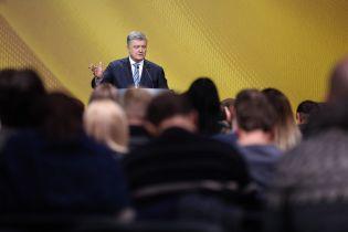 2019 будет определяющим: Порошенко пообещал минимизировать влияние РФ на президентские выборы в Украине