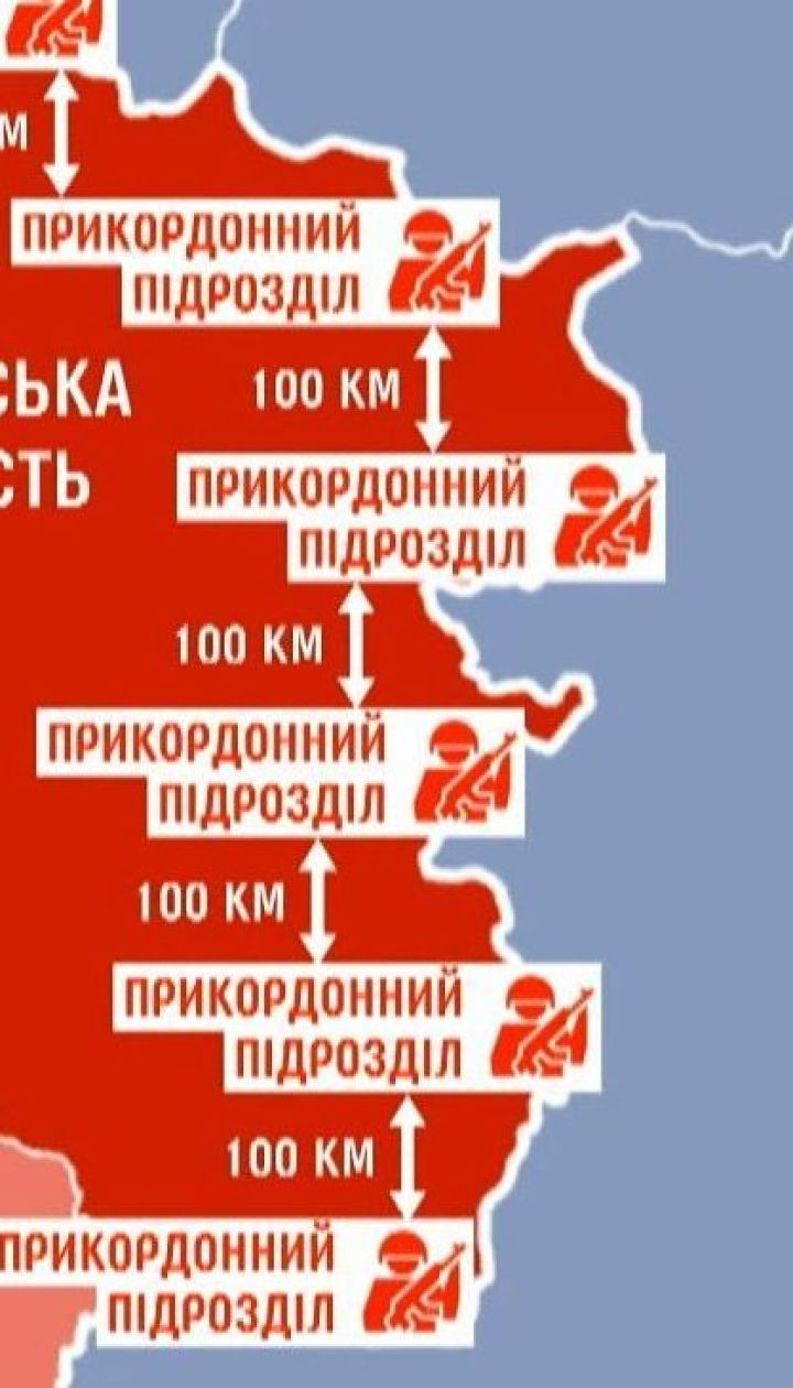 На Чернігівщині відкрили ще один прикордонний загін на кордоні з Росією