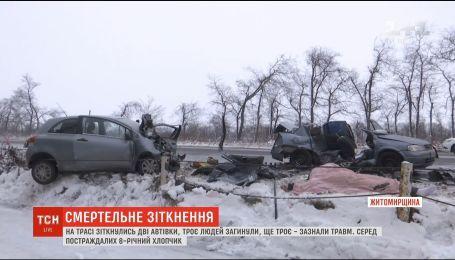 На Житомирщині в лобовій ДТП загинули троє людей