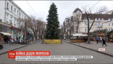 В Одесі поліція перевірить законність роботи Дідів Морозів