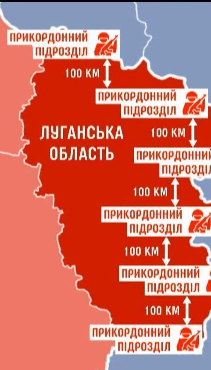 На Черниговщине открыли еще один пограничный отряд на границе с Россией