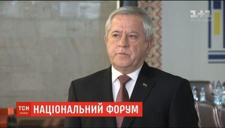 """Участники форума """"Трансформация Украины"""" призвали бизнес, власть и политиков к единству"""