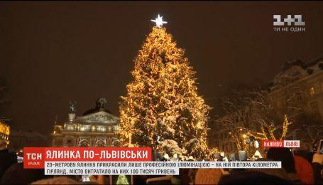 У Львові засяяла головна міська ялинка