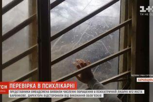 Керівника скандальної психлікарні на Харківщині відсторонили від роботи