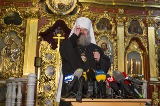 """""""Не бачив цих ікон"""". Митрополит Павло відхрестився від зникнення образів із Лаври"""