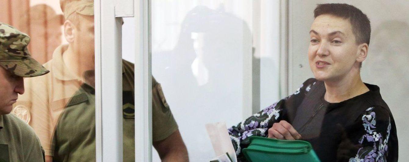 Верховный суд определил, где будут судить Савченко
