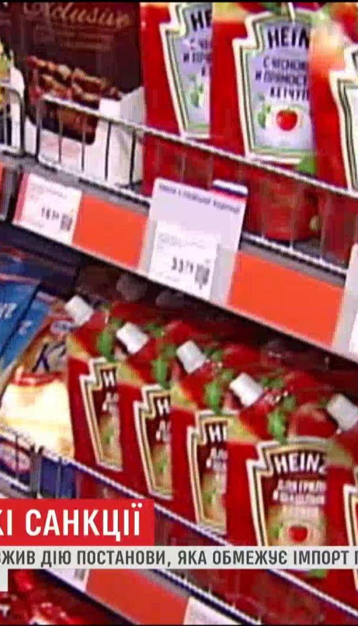 Правительство продлило запрет на импорт российских товаров