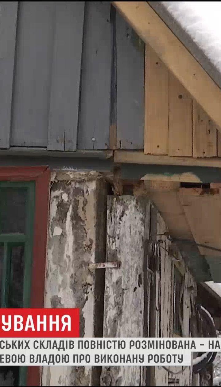 Чрезвычайники обезвредили более 100 тысяч снарядов вокруг ичнянских складов