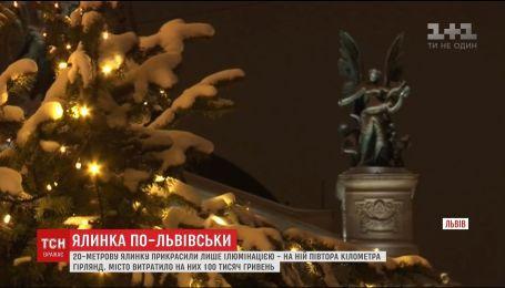 Во Львове главную елку города торжественно зажгли одной из первых в Украине