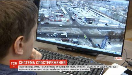 Полтысячи видеокамер будут следить за улицами, парками и школами в Днепре